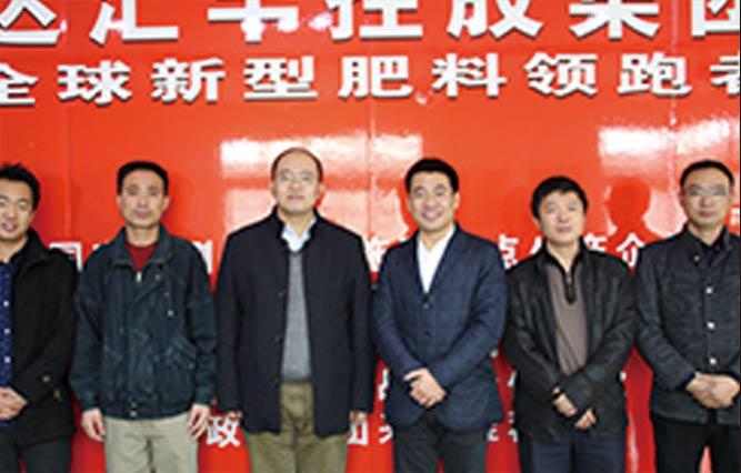 南京工业大学欧阳平凯及冯小海(生态助剂).jpg