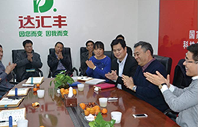 中国农科院赵秉强(增值肥料).jpg